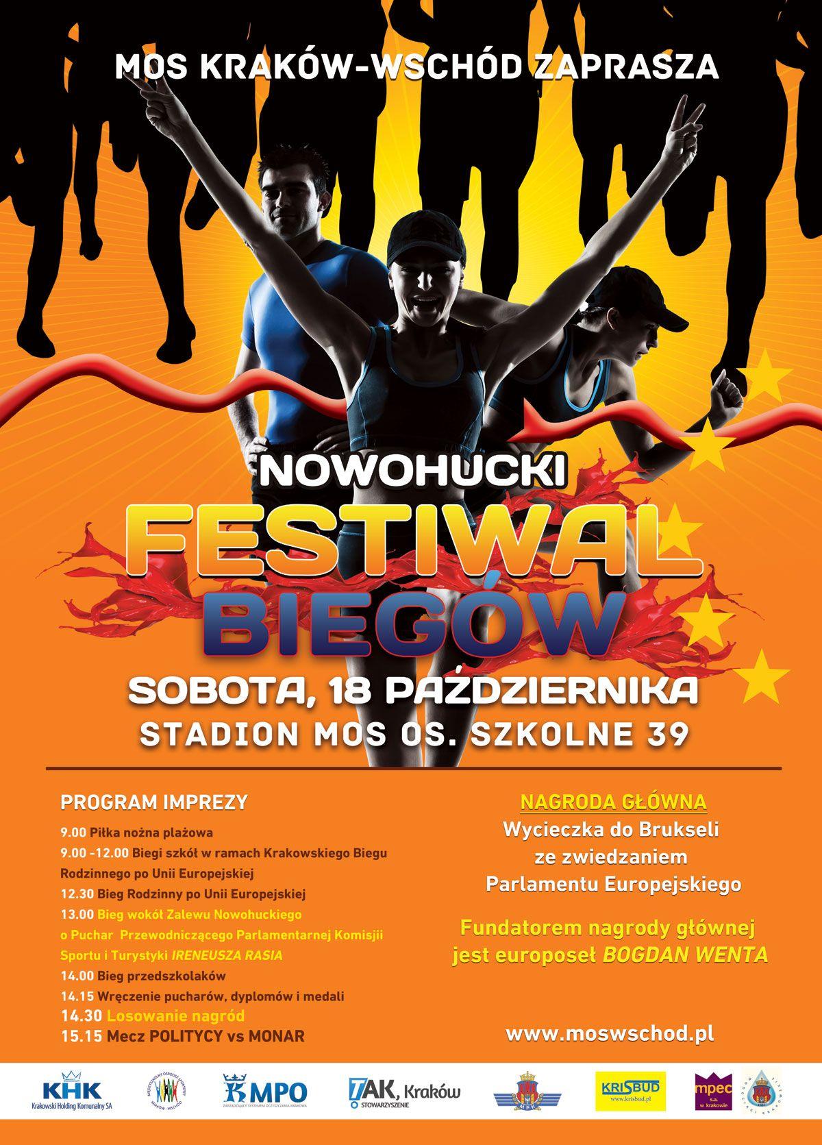 plakat-festiwal-view (1)
